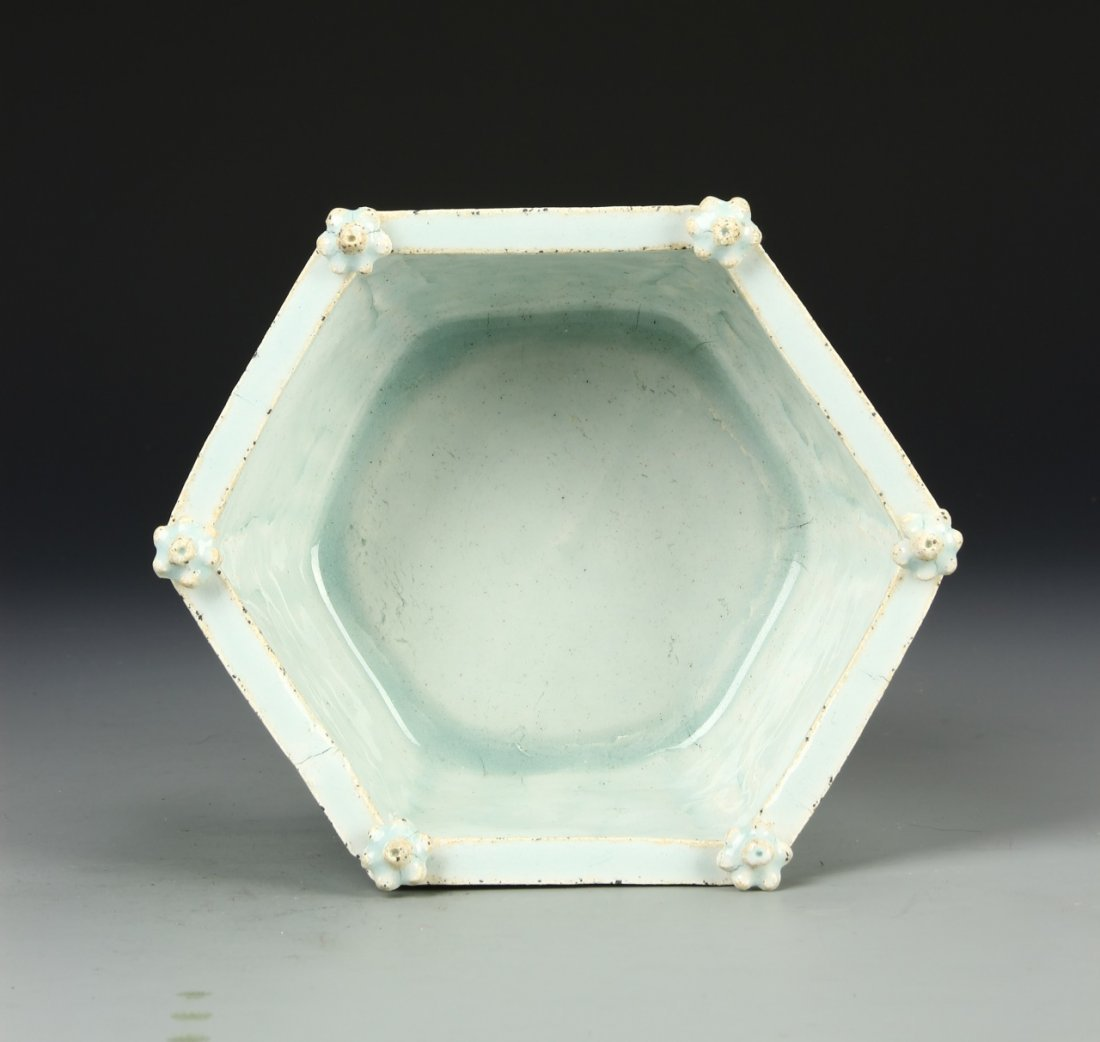 Chinese Ying Qing Censer - 4