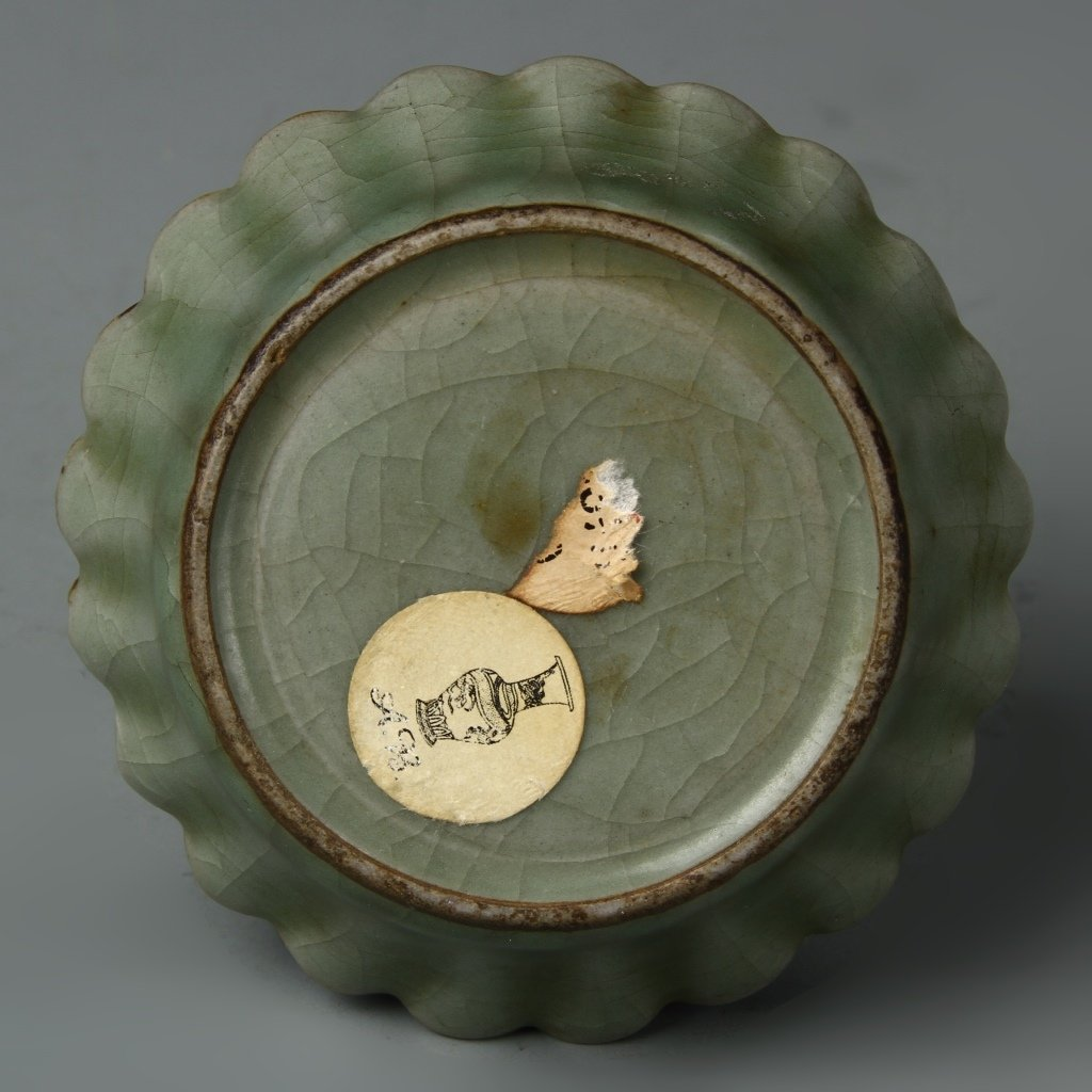 Chinese Lung Quan Yao Washer - 5
