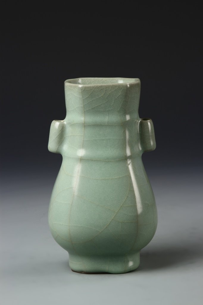 Chinese Longchuan Celadon Hu Vase