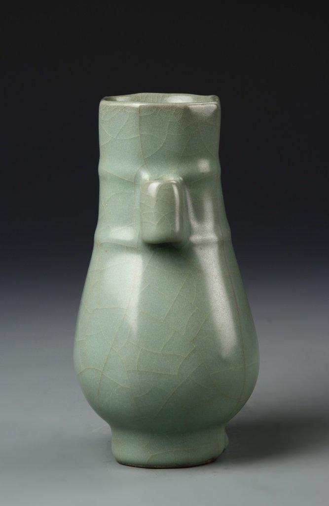 Chinese Longchuan Celadon Hu Vase - 2