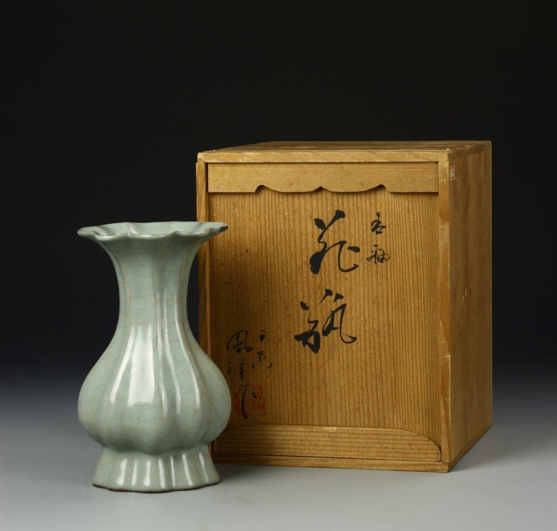 Chinese Long Quan Yao Vase