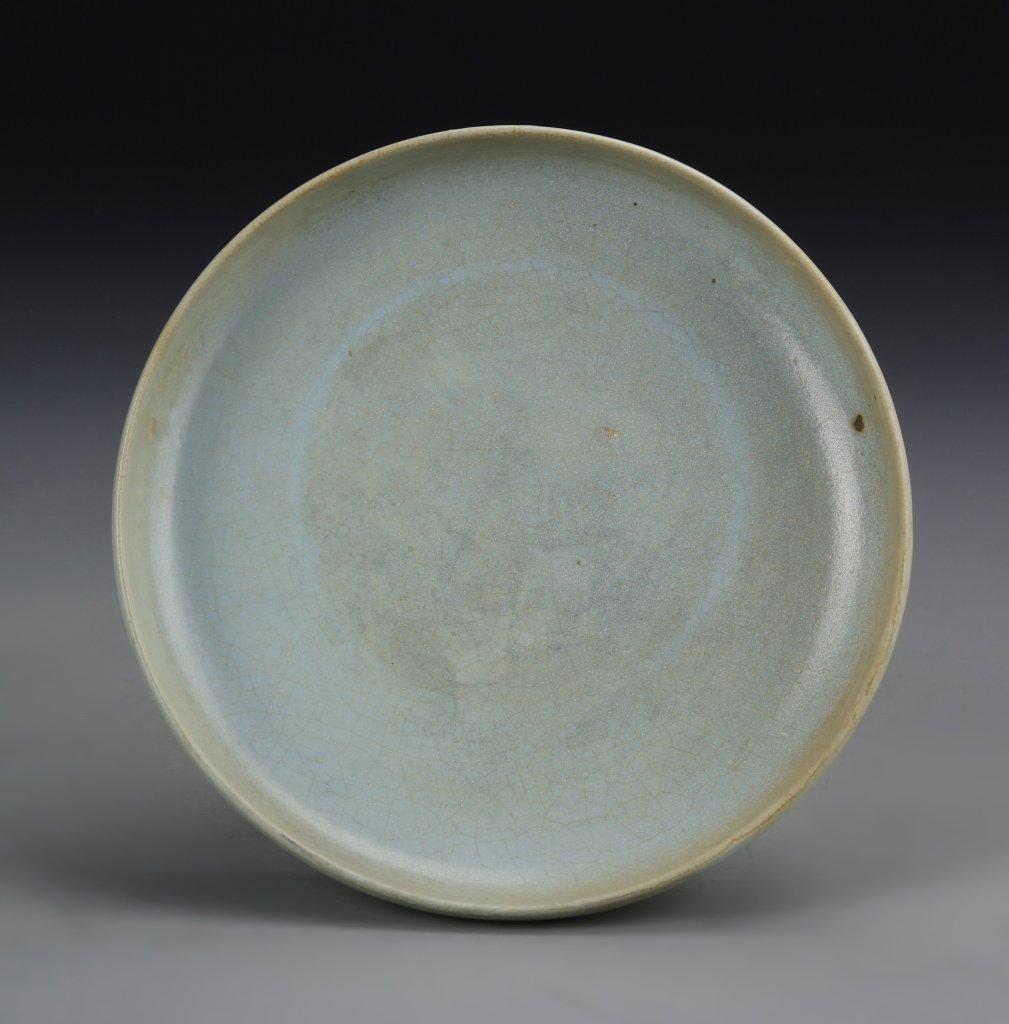 Chinese Rao Plate - 2