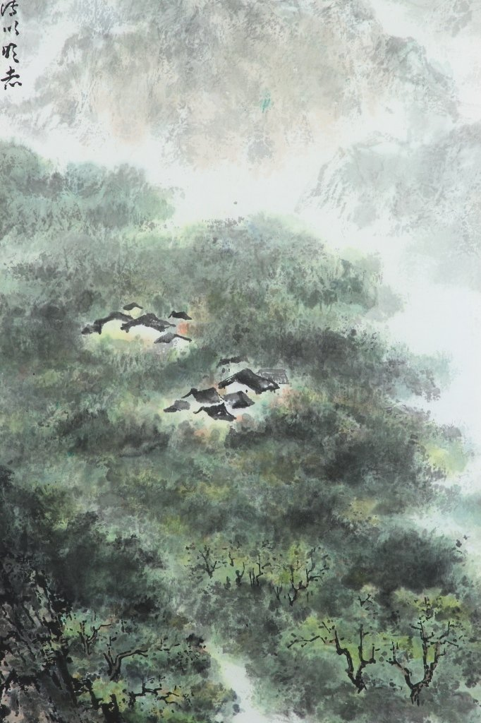 Chinese Framed Scroll Painting of Landscape - 2