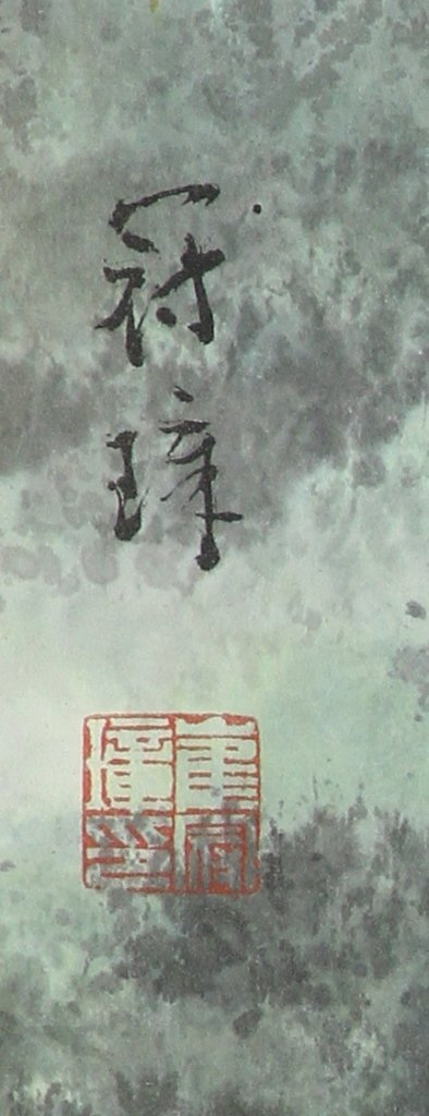 Chinese Framed Scroll Painting of Landscape - 3