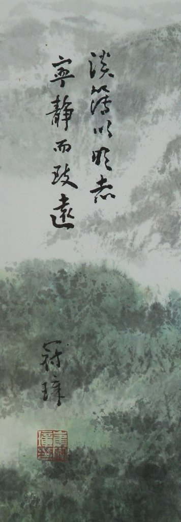 Chinese Framed Scroll Painting of Landscape - 4