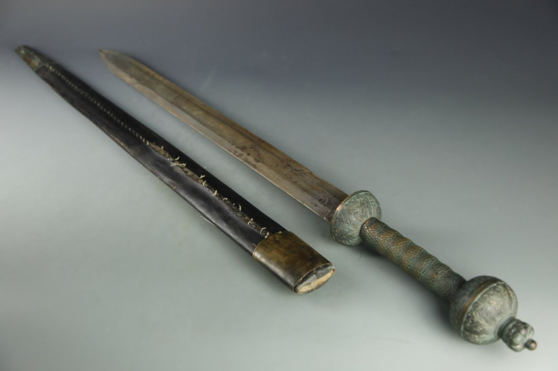 Chinese Ceremonial Sword - 3