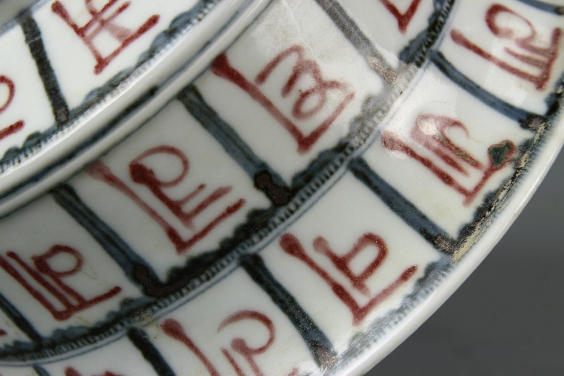 Rare Tibetan Inscribed Bowl, Early Ming - 9