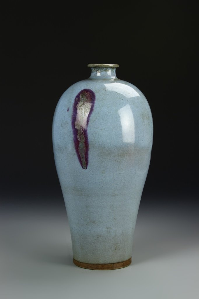 Rare Chinese Ch'un-yao Meiping Vase