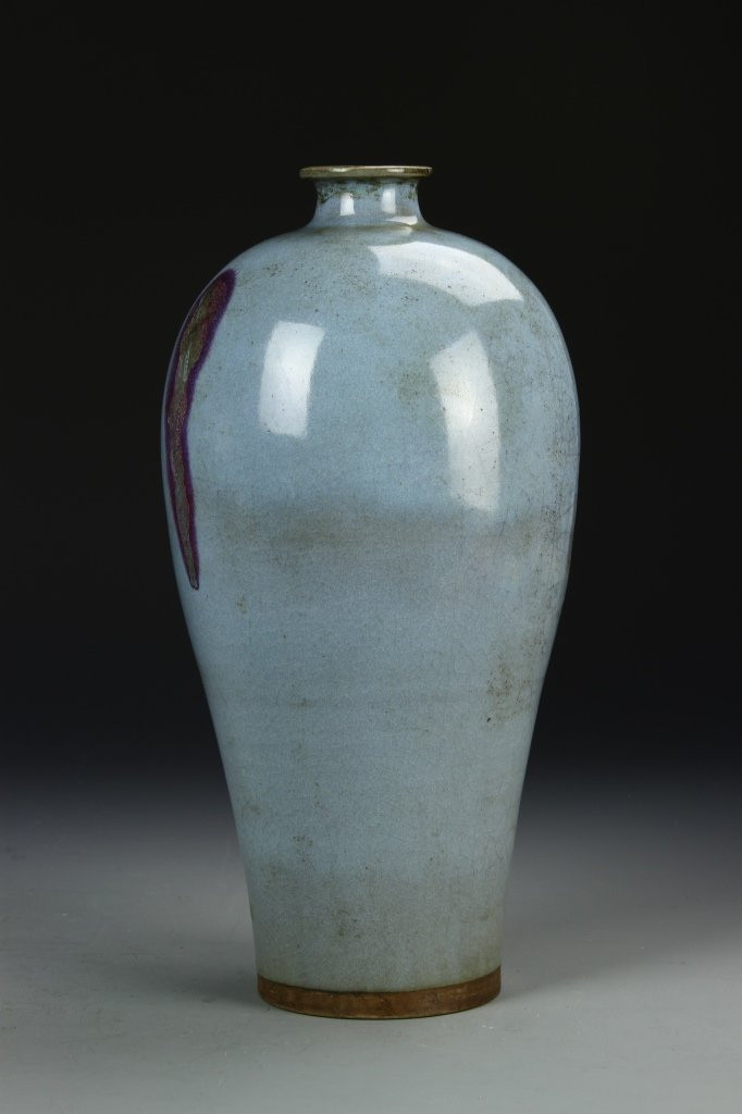 Rare Chinese Ch'un-yao Meiping Vase - 6