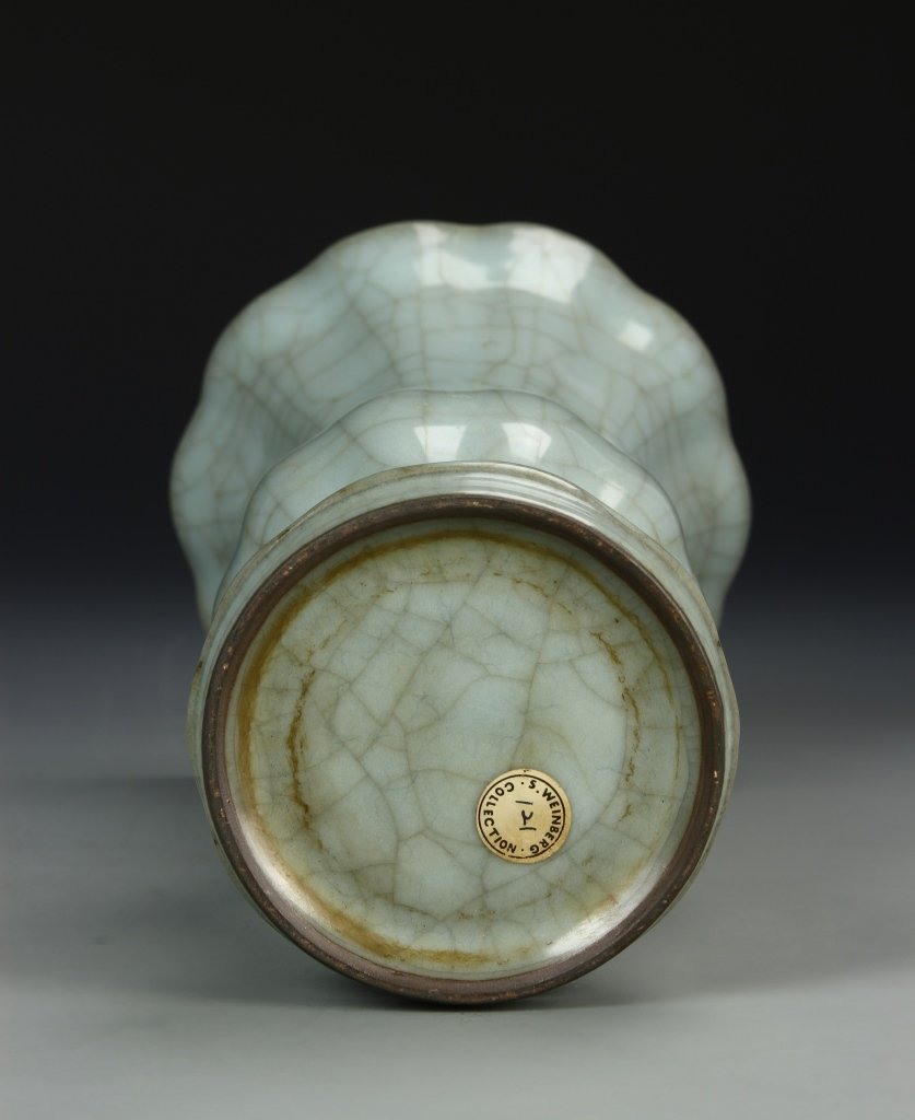 """Longchuan K'uan-type """"Gu"""" Shaped Vase - 6"""