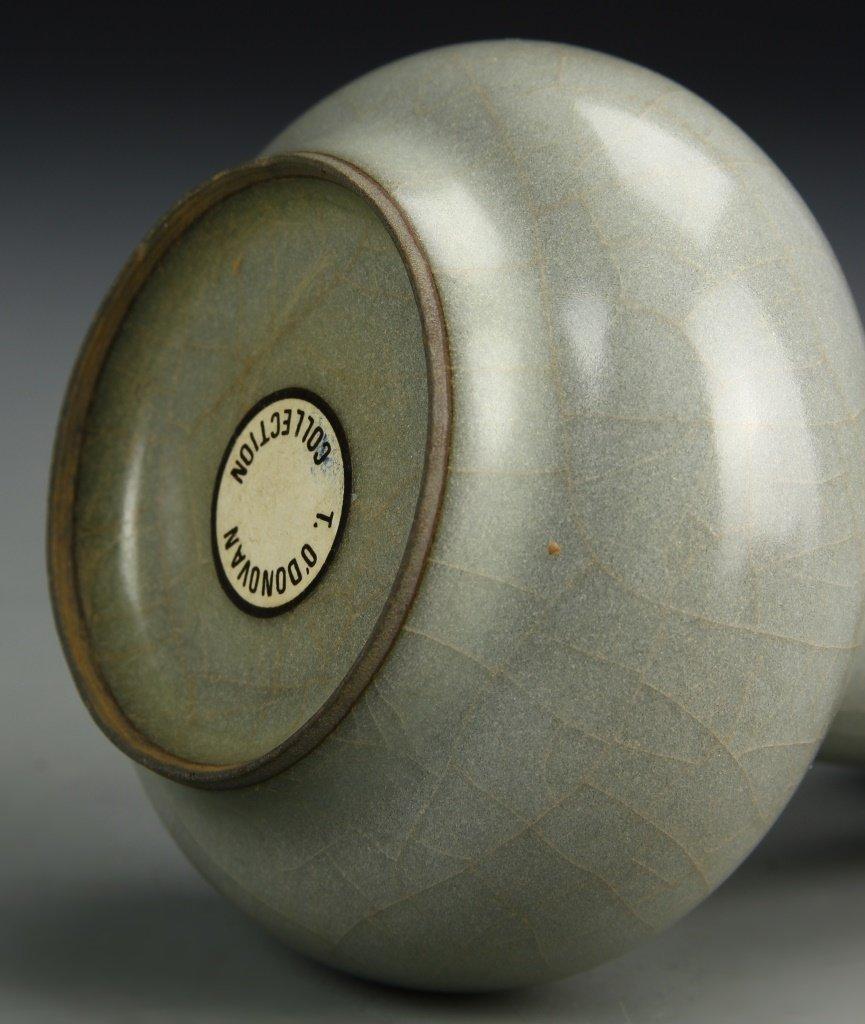 Chinese K'uan Type Arrow Vase - 7