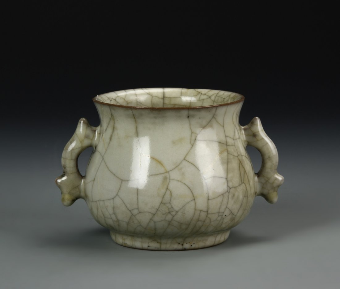 Chinese Crackle Glazed Censer