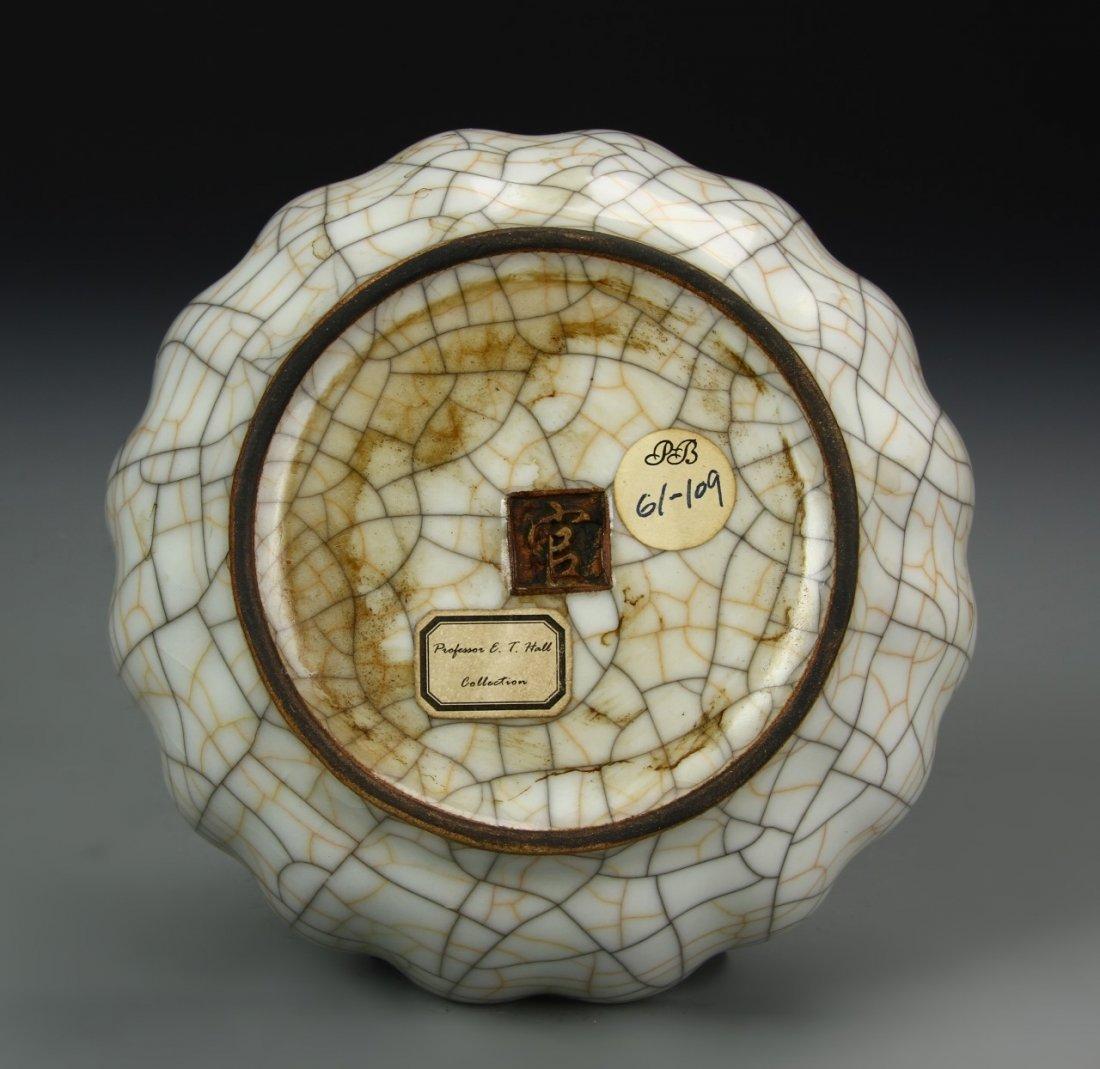 Chinese Crackled Foliate Bowl - 5