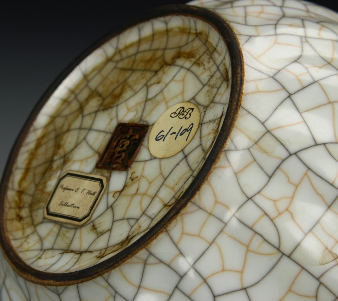 Chinese Crackled Foliate Bowl - 7