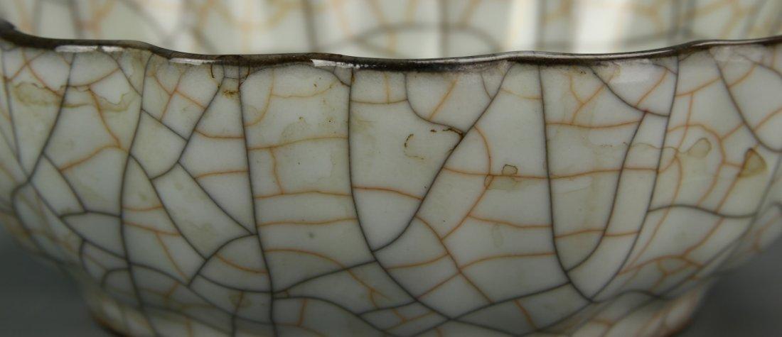 Chinese Crackled Foliate Bowl - 8
