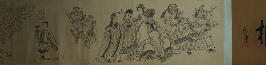 Chinese Hand Scroll Painting Of Demons - 2