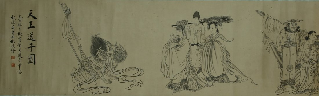 Chinese Hand Scroll Painting Of Demons - 5