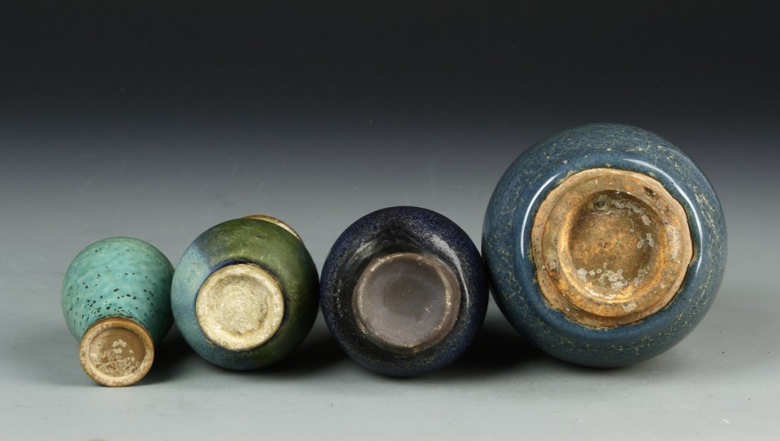 Four Chinese Meiping Vases - 4