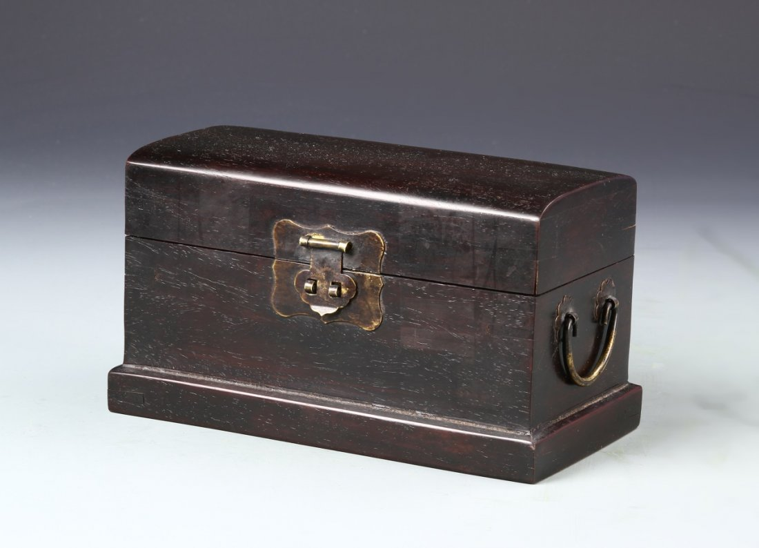 Chinese Zitan Wood Scholars Box