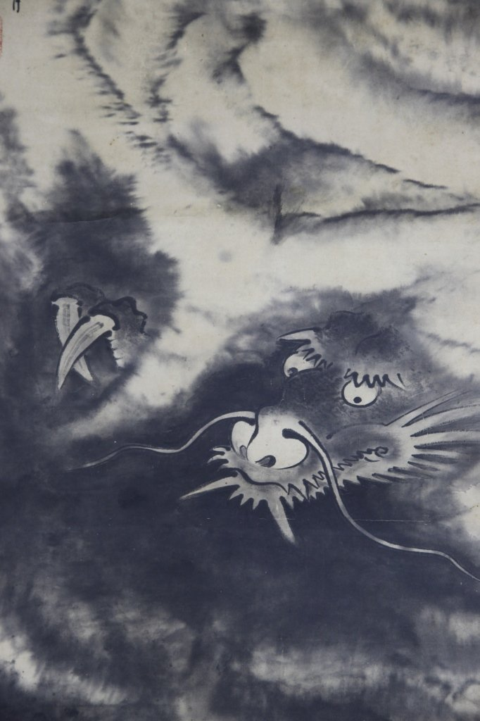 Chinese Scroll Painting of Dragon - 4