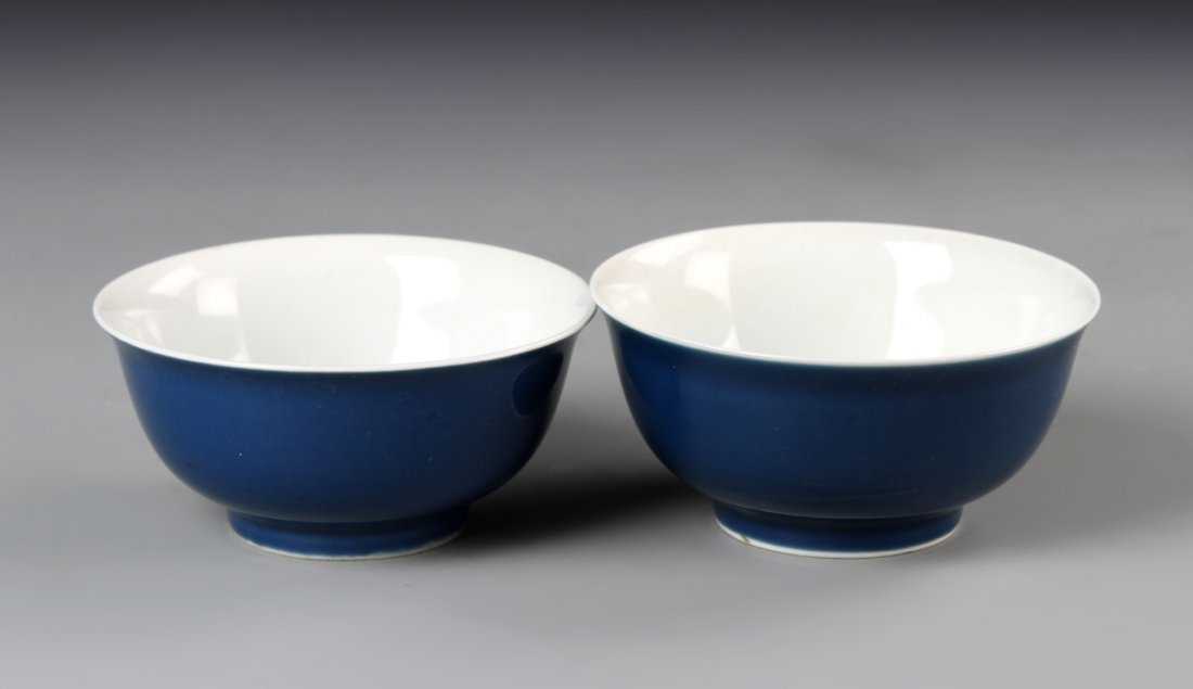 Pair Of Chinese Blue Glazed Bowls - 2