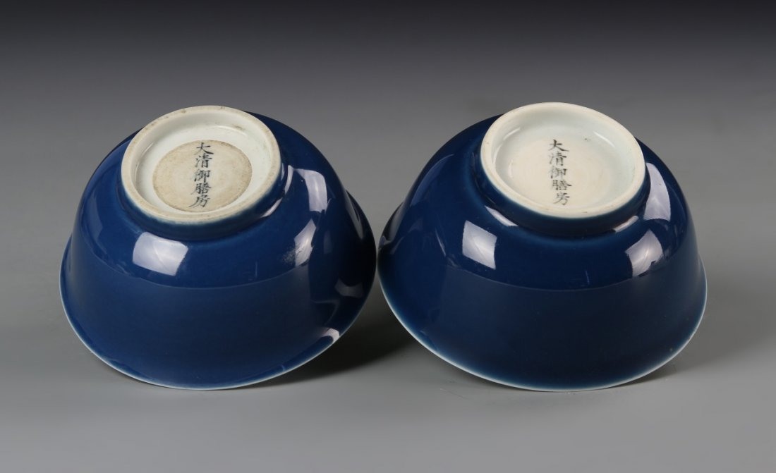 Pair Of Chinese Blue Glazed Bowls - 3