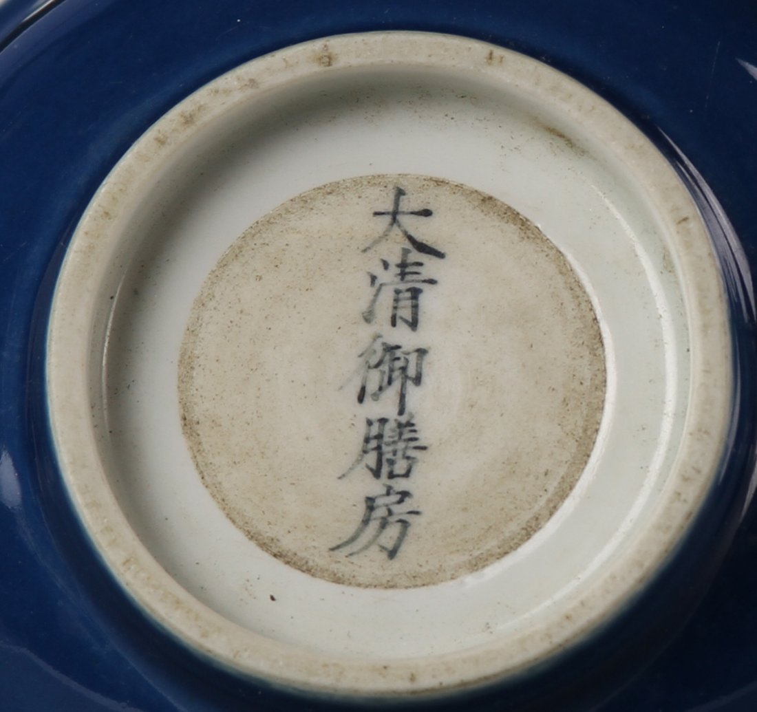 Pair Of Chinese Blue Glazed Bowls - 4