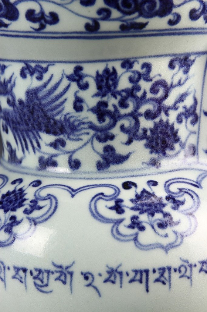 Chinese Blue and White Pitcher - 7