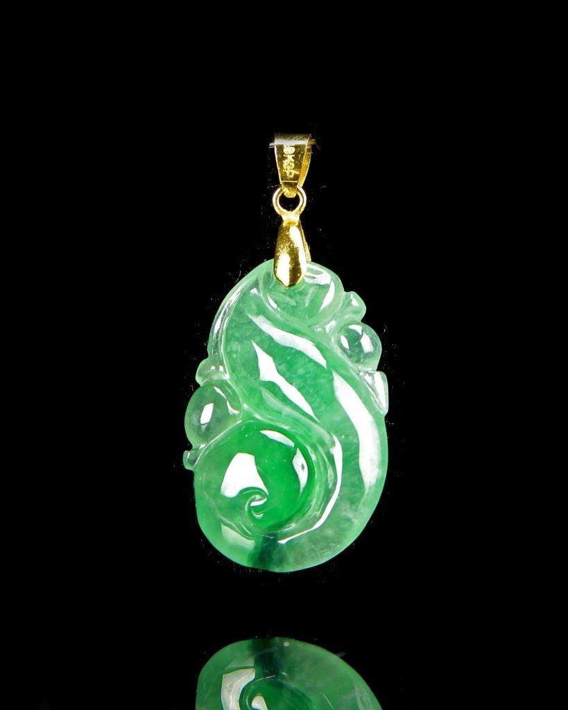 Chinese Jadeite Pendent - 2