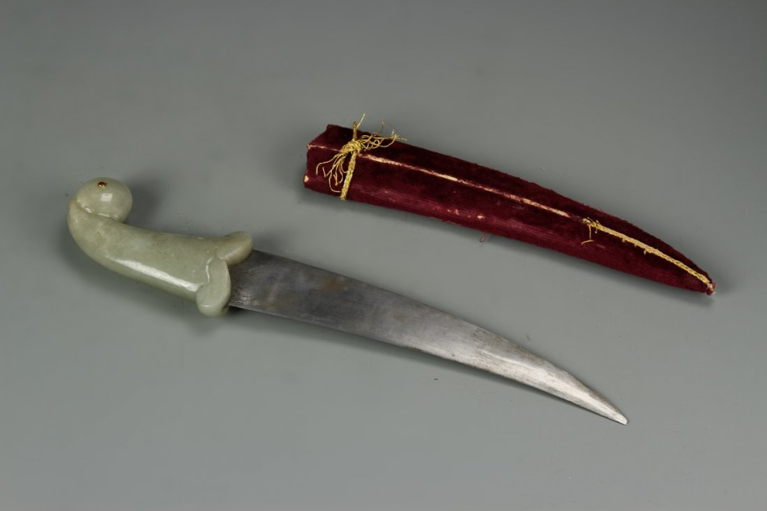 Mongolian Dagger with Jade Handle
