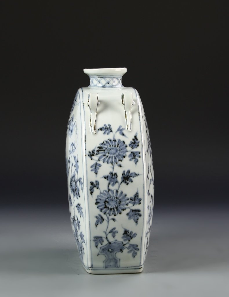 Chinese Blue and White Flask Vase - 4