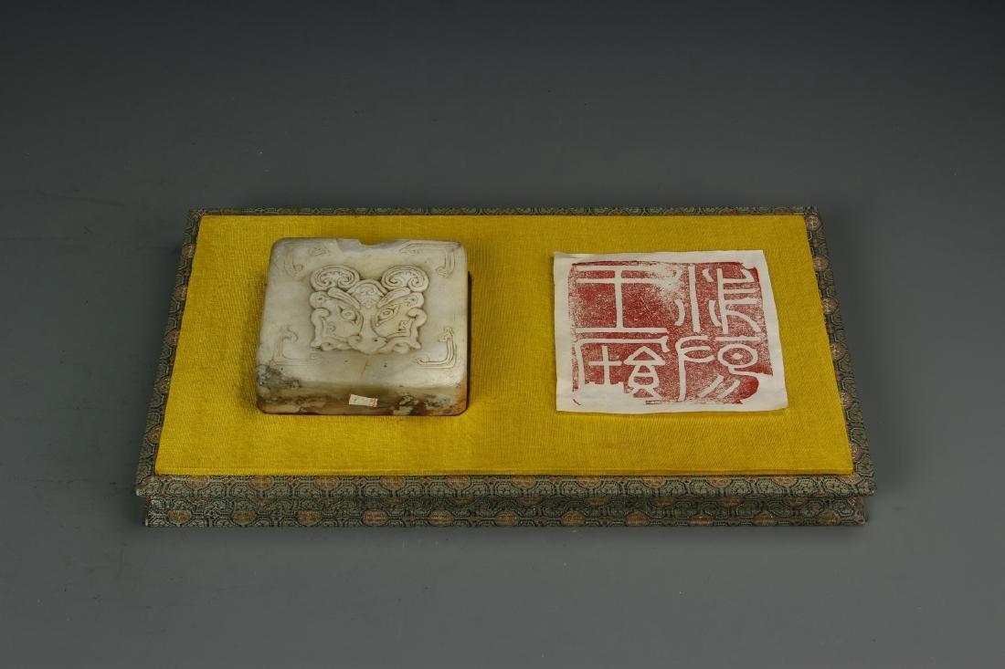 Chinese Jade Stone Seal Chop