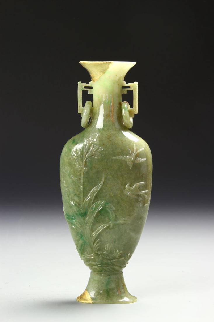 Chinese Jadeite Vase