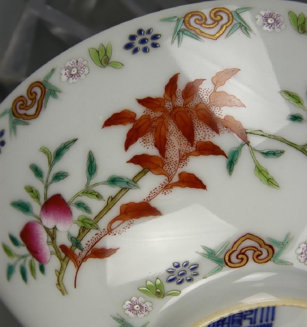 Chinese Tea Bowls - 2