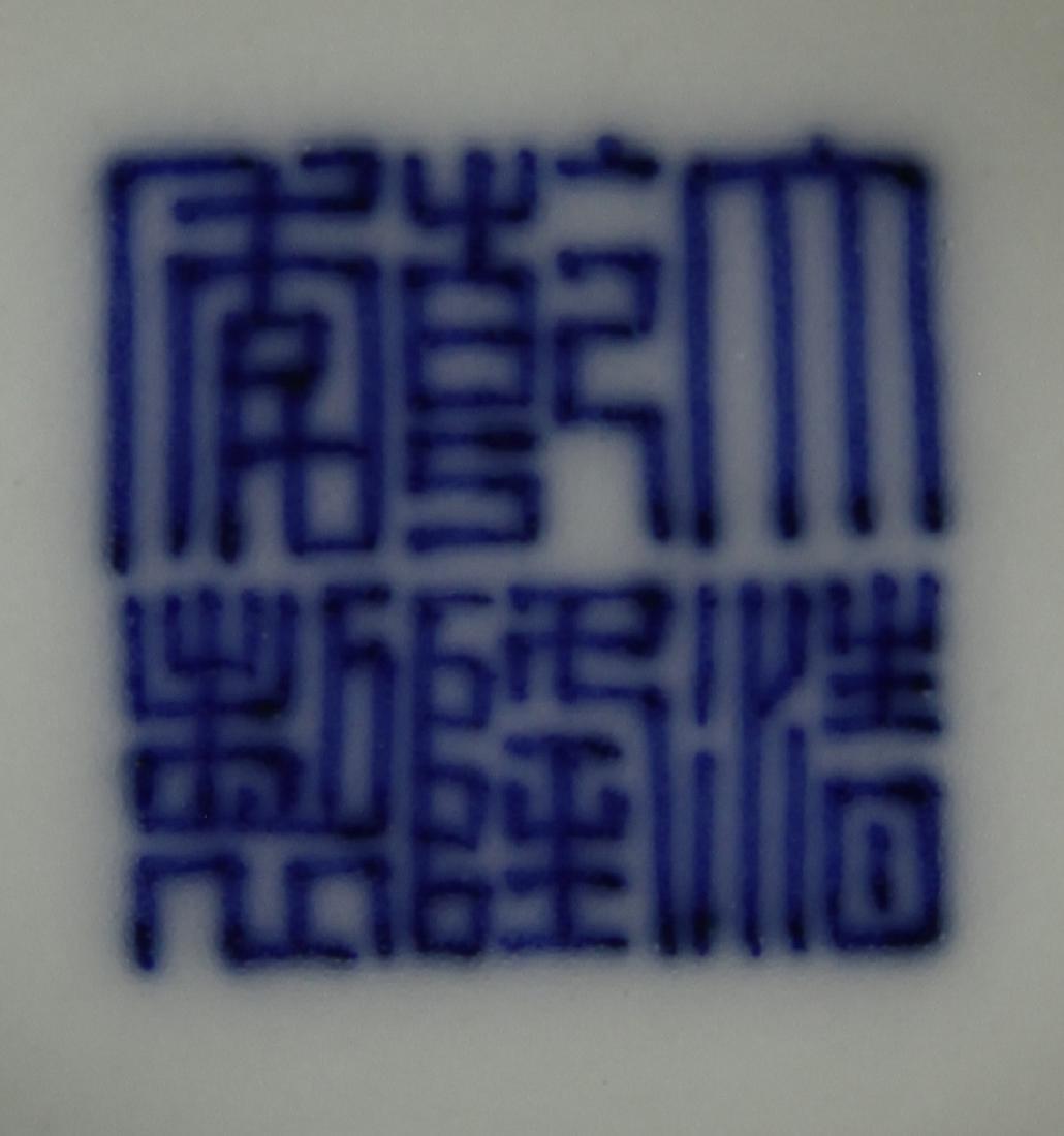 Chinese Tea Bowls - 3