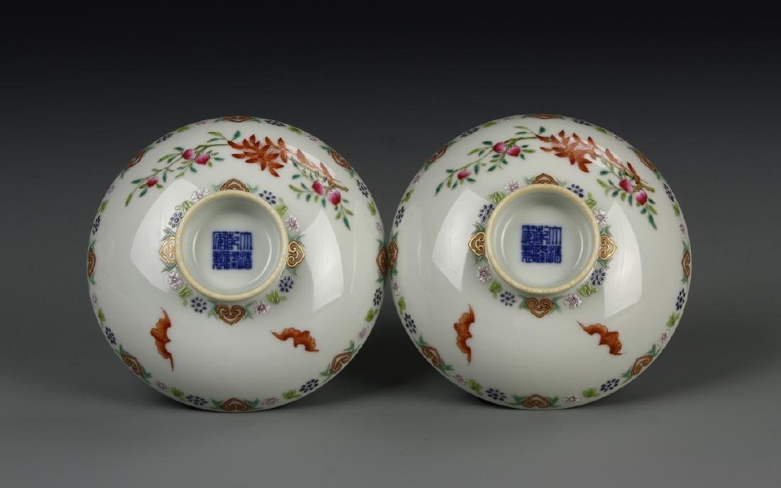 Chinese Tea Bowls - 8