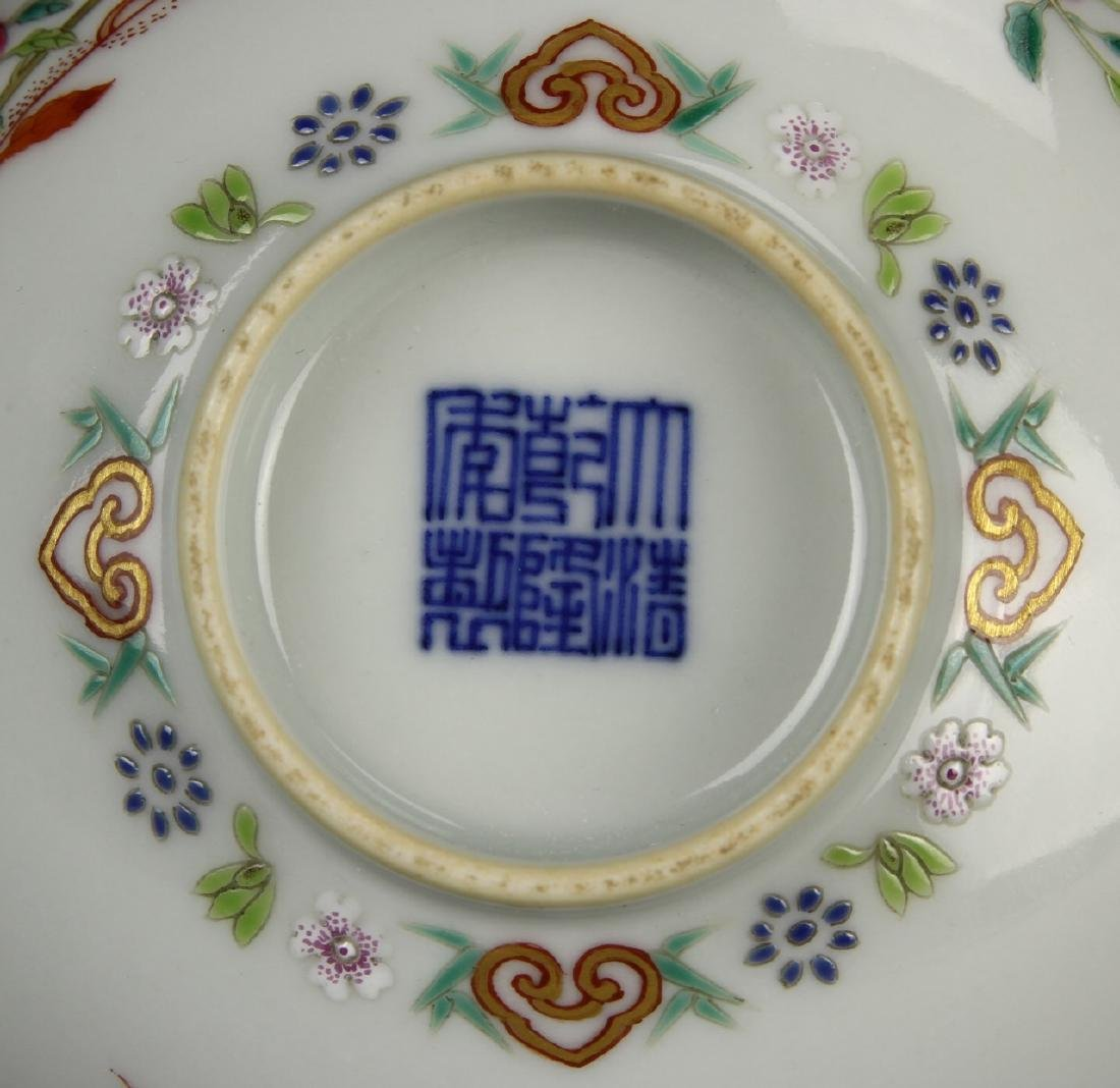 Chinese Tea Bowls - 9