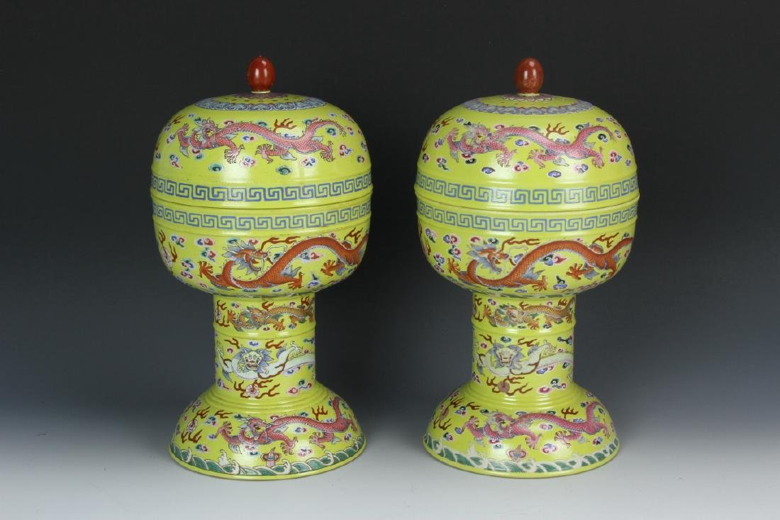 Pair of Chinese Covered Famille Rose Vessels