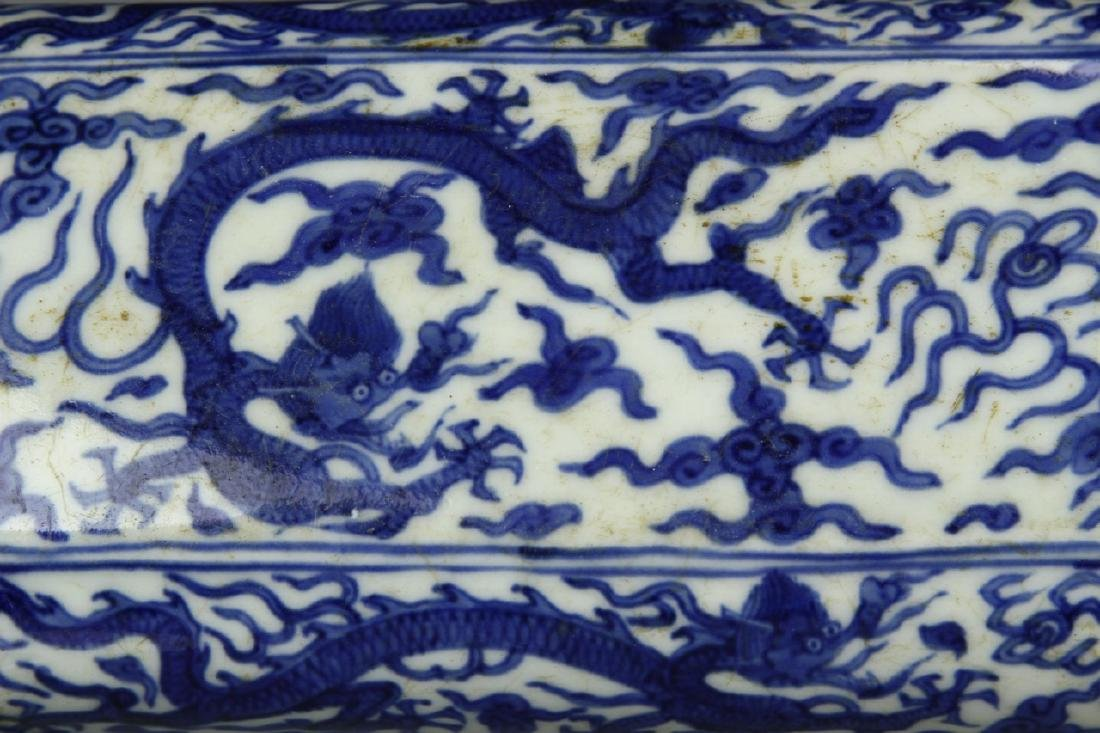 Chinese Blue and White Scholar Box - 6