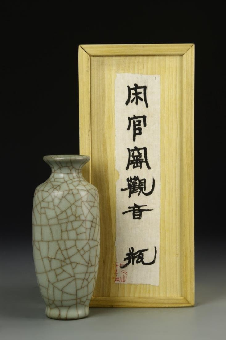 Chinese Guanyao Vase