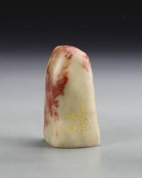 Chinese Shoushan Stone Seal Chop