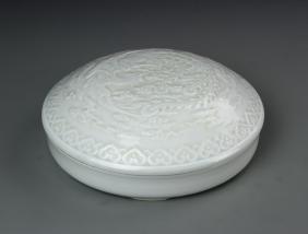 Chinese Celadon Glazed Tureen