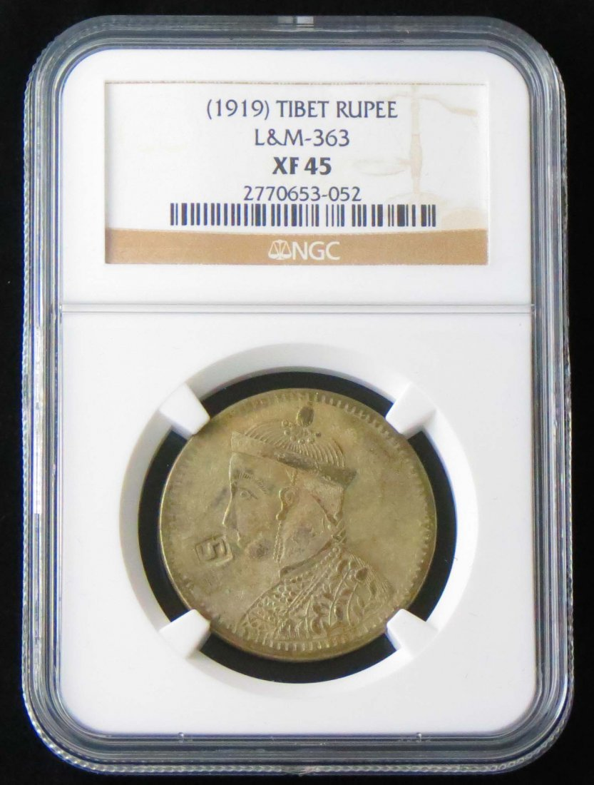 18: RARE 1919 Tibet Rupee S-Shaped Counter Stamp NGC Gr