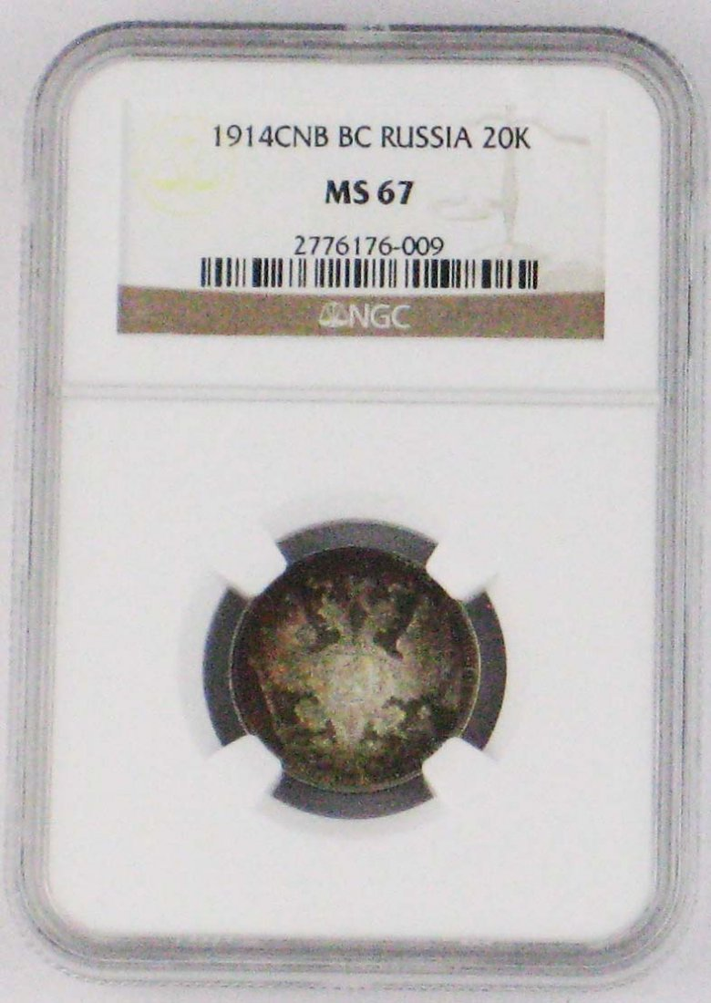 24: 1914 Silver Russian 20 Kopeks PCGS MS 67 - Color To