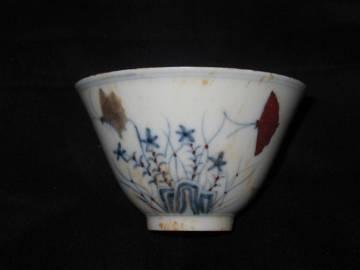Ming chenghua 3 qio cup
