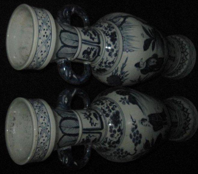 Yuan blue &  white elephent large vase - 2