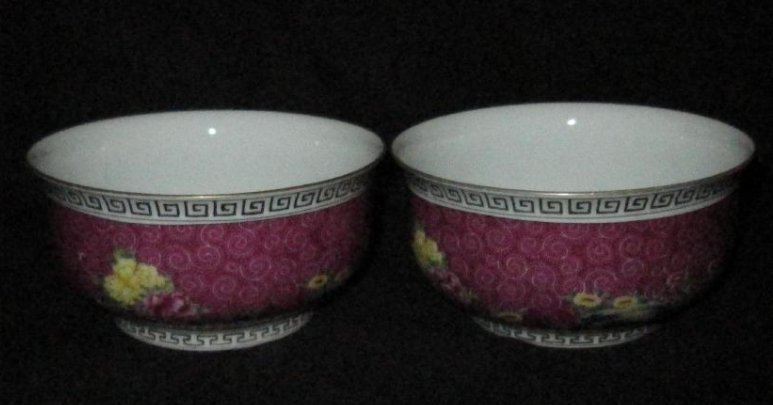 Chinese qien coral red bowl (a pare)