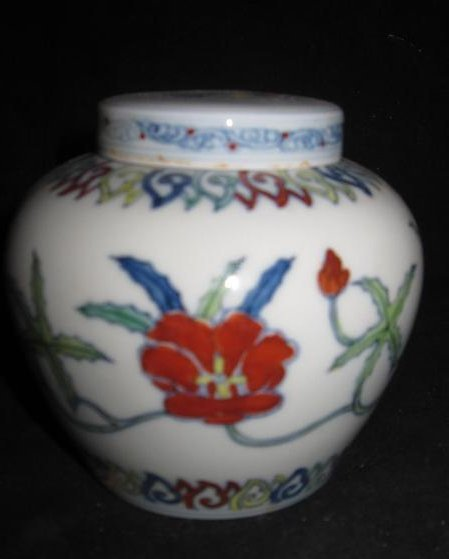 Chinese Chenghua doucai palace jar with lid - 2
