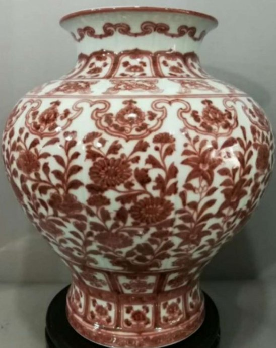 Chinese Yuan red under glaze with flower mouth