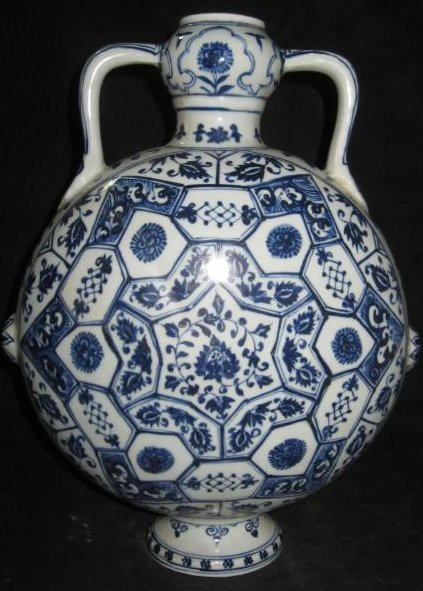 Ming YongLe blue & white flat vase with garlic head